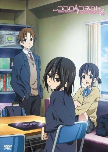 ココロコネクト 全7巻 DVDセット 新品
