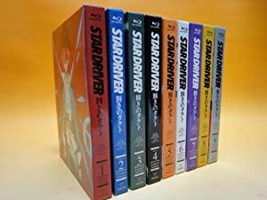 STAR DRIVER スタードライバー 輝きのタクト 全9巻Blu-rayセット 新品