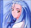 ときめきメモリアル2 Blooming Stories 8 水無月琴子 CD 新品 マルチレンズクリーナー付き