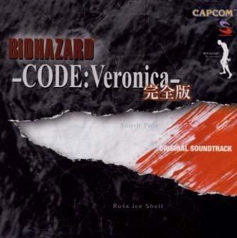 バイオハザード コード : ベロニカ 完全版 ― オリジナル・サウンドトラック CD 新品 マルチレンズクリーナー付き