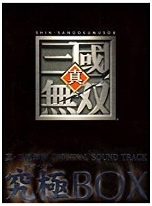 真・三國無双 オリジナル・サウンドトラック 究極BOX CD 新品 マルチレンズクリーナー付き