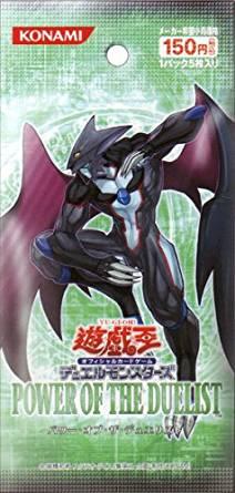 遊戯王 デュエルモンスターズ POWER OF THE DUELIST BOX 新品