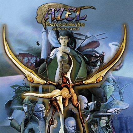 AZEL-パンツァードラグーンRPG- MEMOLIAL ALBUM CD 新品 マルチレンズクリーナー付き