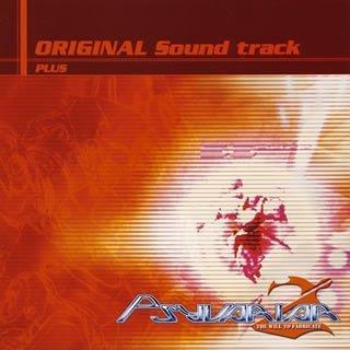 サイヴァリア2 オリジナルサウンドトラック PLUS CD 新品 マルチレンズクリーナー付き