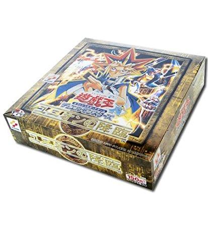 遊戯王 ユニオンの降臨 ブースターパック 新品