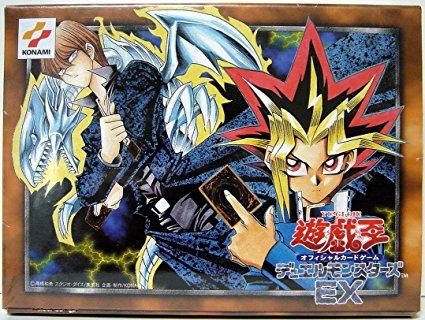 遊戯王オフィシャルカードゲーム デュエルモンスターズ EX 新品