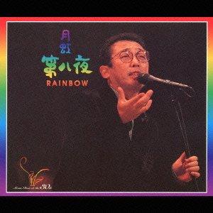 さだまさしデビュー30周年記念コンサートCD BOX 第5夜~第8夜 新品 マルチレンズクリーナー付き