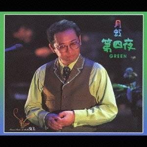 さだまさしデビュー30周年記念コンサートCD BOX 第1夜~第4夜 新品 マルチレンズクリーナー付き