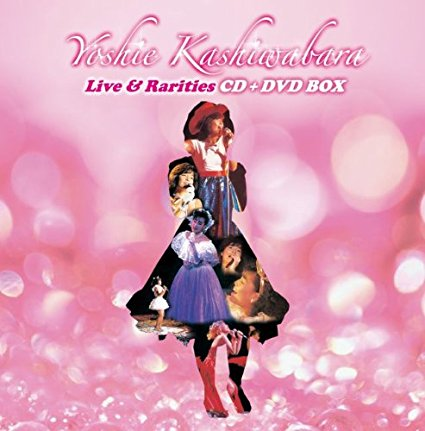デビュー30周年記念企画第2弾「Live&Rarities CD+DVD BOX」(DVD付)(初回限定生産) 新品 マルチレンズクリーナー付き