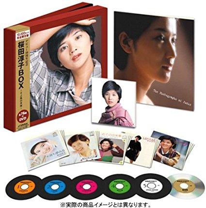 桜田淳子 BOX -そよ風の天使-アンコールプレス盤 CD 新品 マルチレンズクリーナー付き