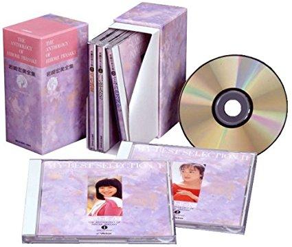 岩崎宏美全集 CD-BOX (5枚組) (中古)マルチレンズクリーナー付き