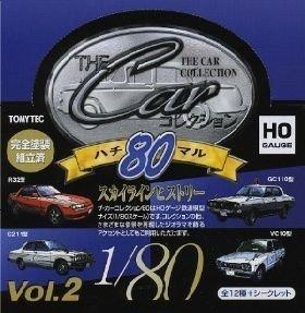 ザ・カーコレクション80(ハチマル)VOL2 BOX トミーテック 新品