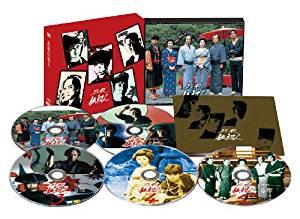必殺仕切人 DVD-BOX 京マチ子 新品 マルチレンズクリーナー付き
