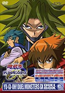 遊☆戯☆王デュエルモンスターズGX DVDシリーズ DUEL BOX 15 (中古)マルチレンズクリーナー付き