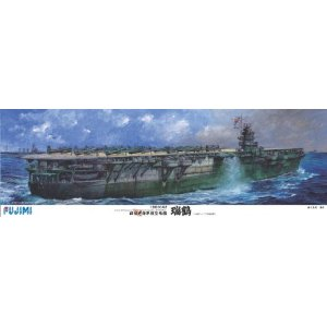 1/350 艦船シリーズ SPOT旧日本海軍航空母艦 瑞鶴 DX フジミ模型