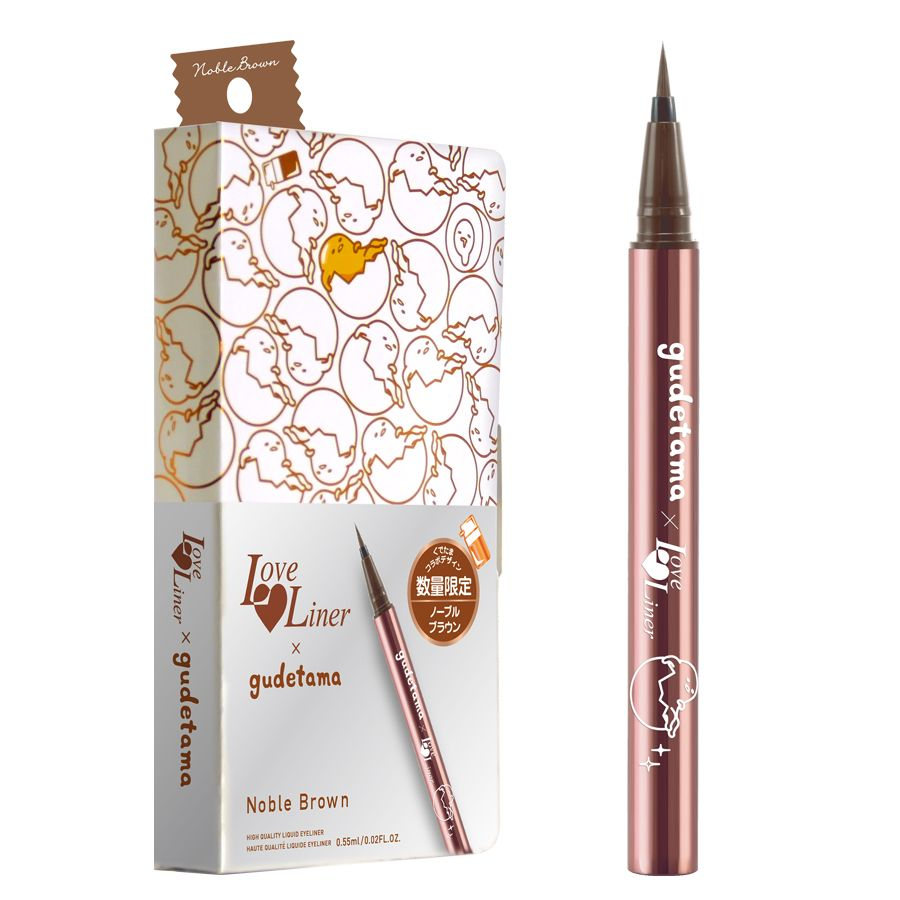 Loveliner x Sanrio limited collab is liner liquid pink Burgundy Brown noble Brown rich black dark brown Love Liner Little Twin Stars guitarist to prevent the occasional