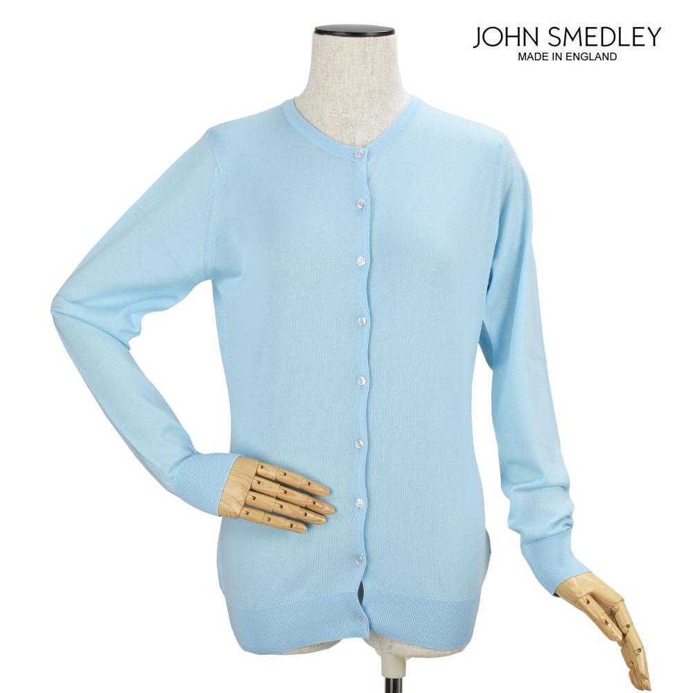 ジョンスメドレー JOHN SMEDLEY ISLINGTON BUTTON DOWN カーディガン セーター ライトブルー 水色 レディース【送料無料】