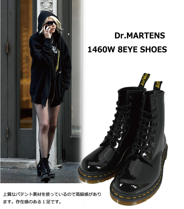538890e162f Doctor Martin Dr.MARTENS 1,460W 8EYE BOOTS PATENT LEATHER r11821011  r11821104 r11821409 r11821670 r11821750 BLACK, WHITE, BLUE, PINK, YELLOW  Lady's