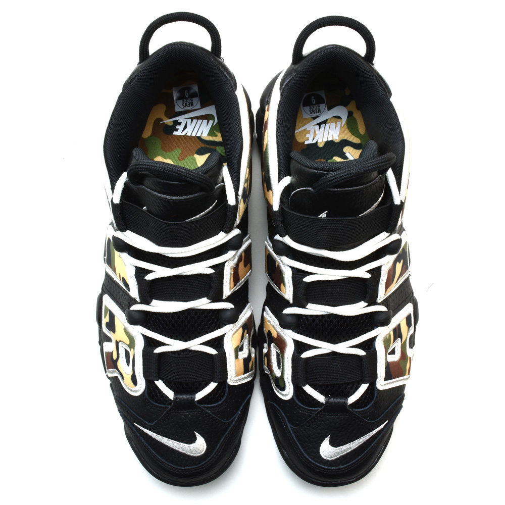 nike up more tempo