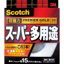 スコッチ 超強力両面テープ プレミアゴールド (スーパー多用途) 15mm×10m 1セット(10巻)