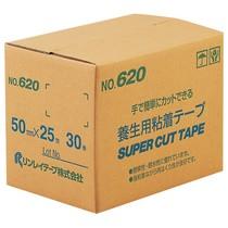 リンレイ 養生テープ 620 50mm×25m 1セット(30巻) 620