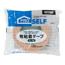 ニトムズ 布粘着テープ No.750POS 50mm×25m J5090 1セット(30巻) J5090