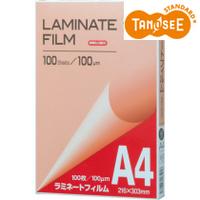TANOSEE ラミネートフィルム A4 グロスタイプ(つや有り)100μ 1パック(1000枚:100枚×10パック)