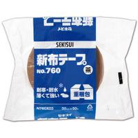 積水化学 新布テープ 50mm×50m 茶 N760X03 1セット(30巻) N760X03
