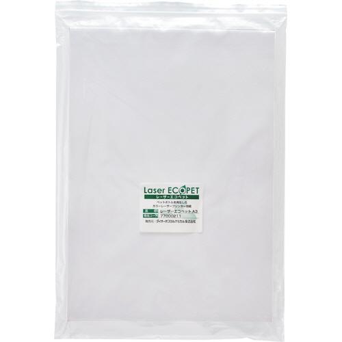 レーザープリンタ用紙 レーザーエコペット A3 78000238 1冊(100枚)