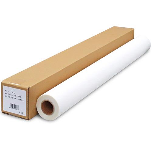 中川製作所 インクジェット用マットフィルム 36インチロール 914mm×38.1m 2インチ紙管 0000-208-HM4C 1本