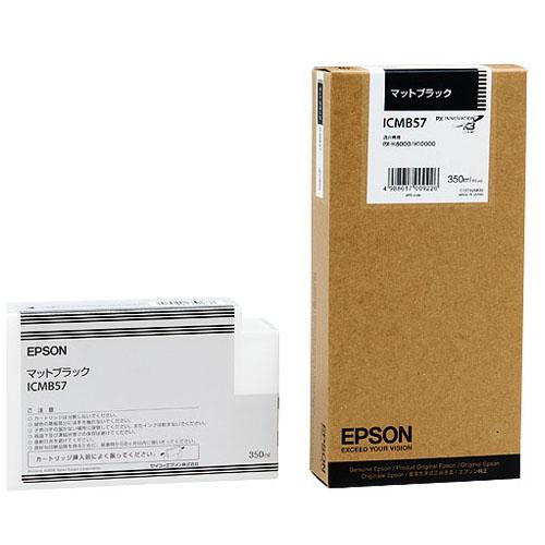 エプソン PX-P/K3インクカートリッジ マットブラック 350ml ICMB57 1個
