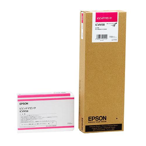 エプソン PX-P/K3インクカートリッジ ビビッドマゼンタ 700ml ICVM58 1個