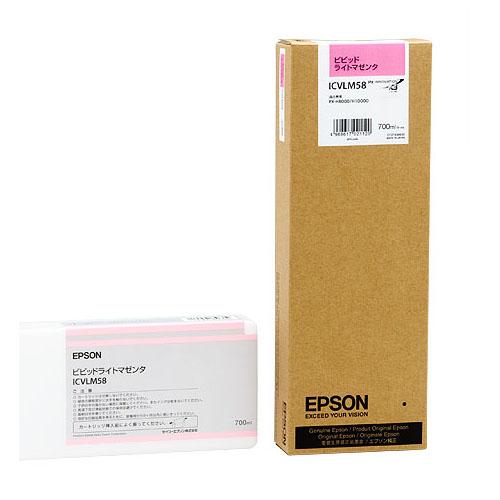 エプソン PX-P/K3インクカートリッジ ビビッドライトマゼンタ 700ml ICVLM58 1個