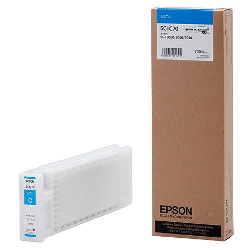 エプソン インクカートリッジ シアン 700ml SC1C70 1個