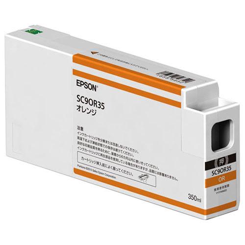 エプソン インクカートリッジ オレンジ 350ml SC9OR35 1個