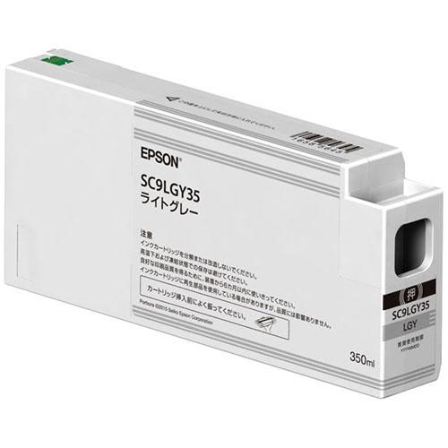 エプソン インクカートリッジ ライトグレー 350ml SC9LGY35 1個