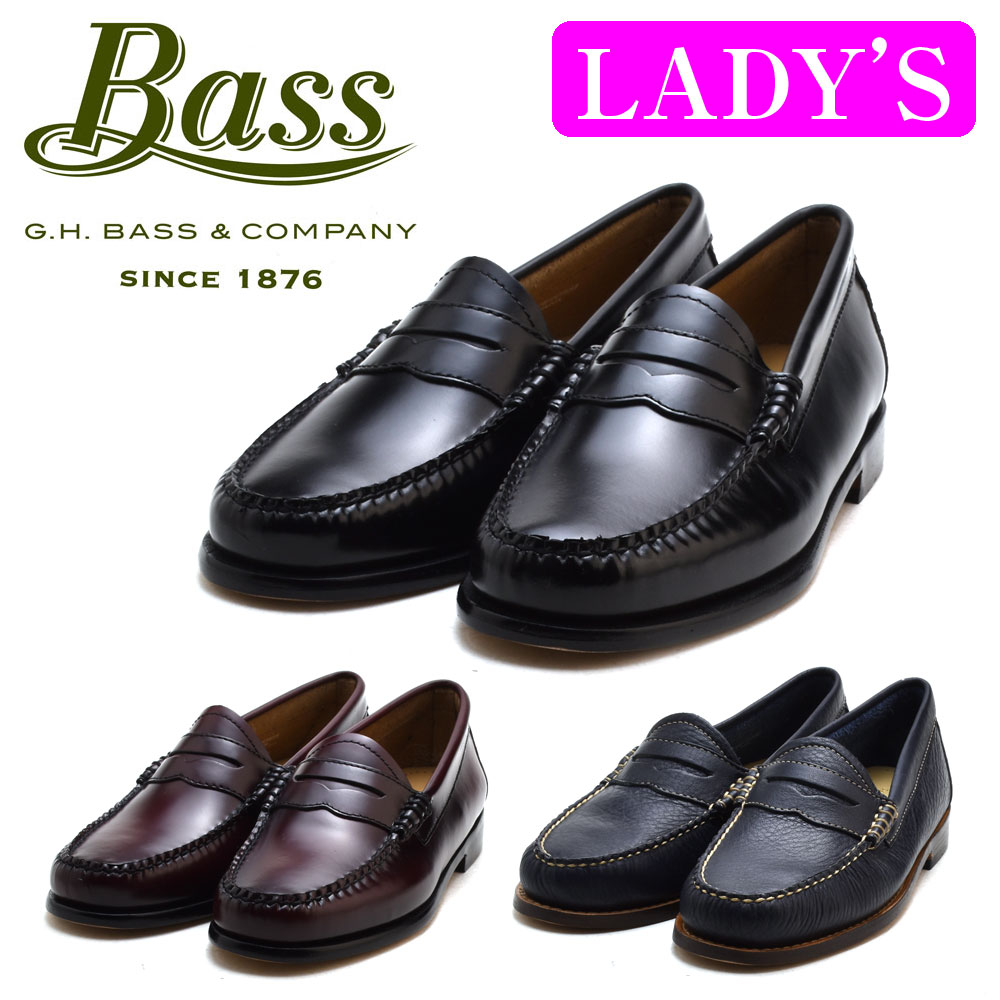39a4ebdeae5bba Cloud Shoe Company  gh bass loafer Lady s WHITNEY G. Hubert Bath Whitney  black burgundy cordovan leather navy leather shoes