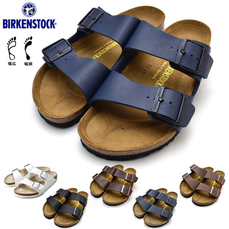 #A strong wind and crash of thunder! BIRKENSTOCK ビルケンシュトックアリゾナ ARIZONA wide Lady's wide type sandals 151181 651161 051701 051751 051753 051791