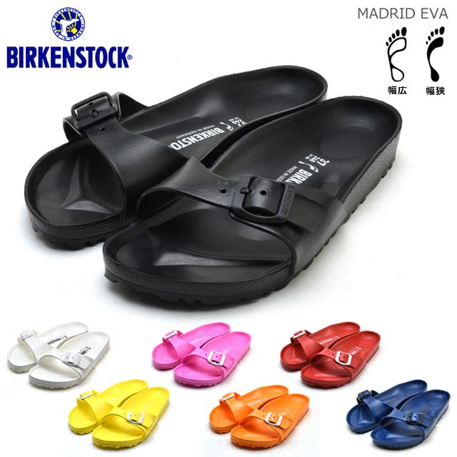 cloud shoe company rakuten global market birkenstock. Black Bedroom Furniture Sets. Home Design Ideas