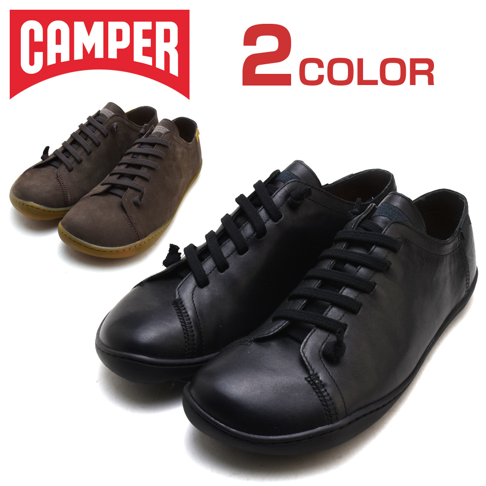Quimper ぺ ウカミメンズ CAMPER PEU CAMI 17665 011 014 brown black dark brown 3d60f56bab