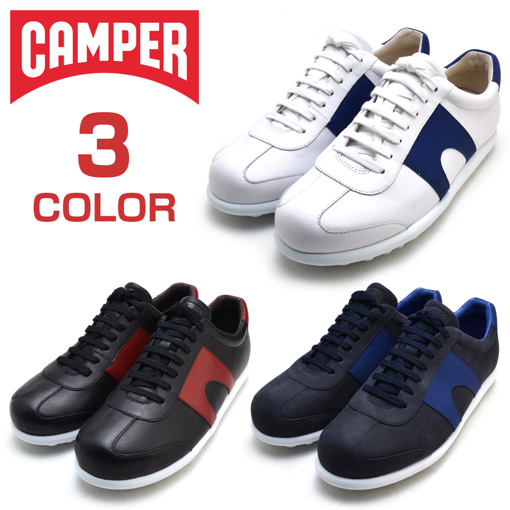 16d5cd6a81e608 Quimper Perot TASS men X light CAMPER PELOTAS XLITE K100219 001 002 003  white black red ...