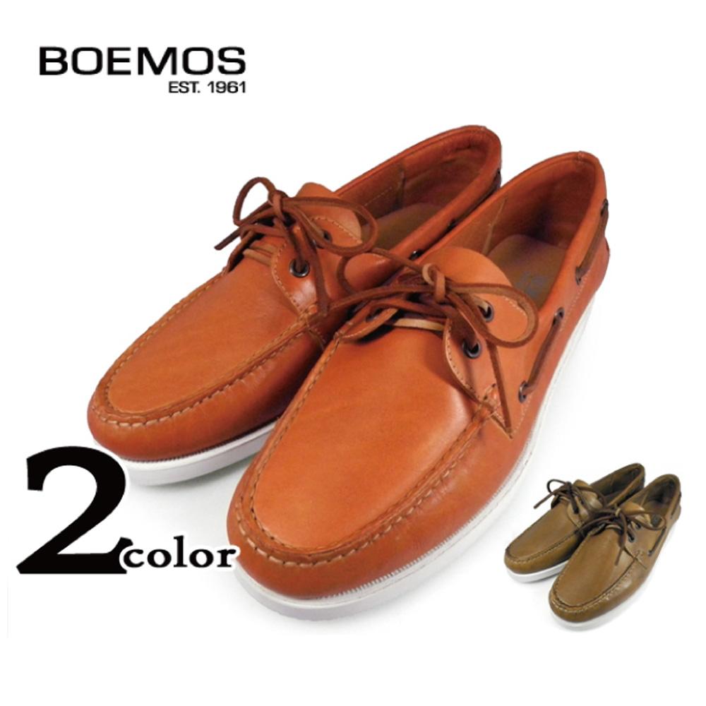 BOEMOS DEEP E3-3048ARANCIO/ TAUPE ボエモス E3-3048 DEEP