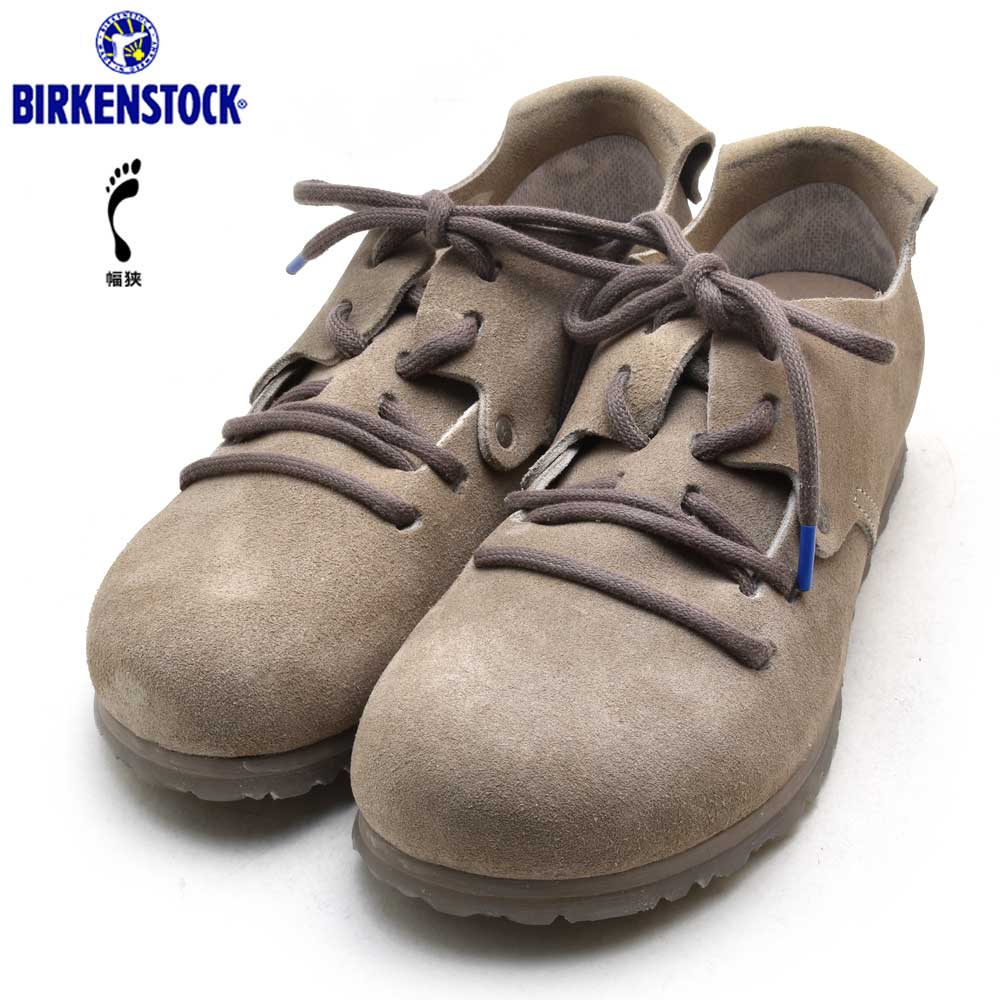 a56f74c2b0d7 Cloud Shoe Company
