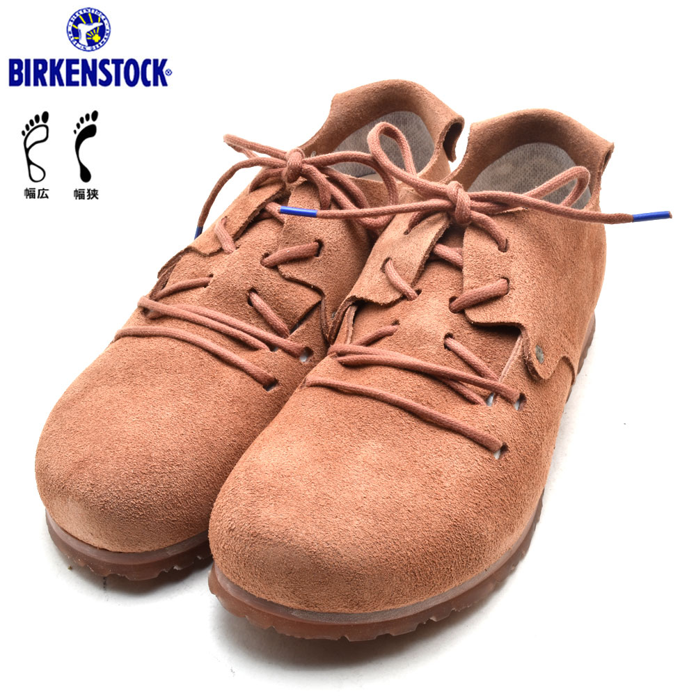 promo codes classic styles new cheap Cloud Shoe Company: #Thank you, I thank for transcendence ...