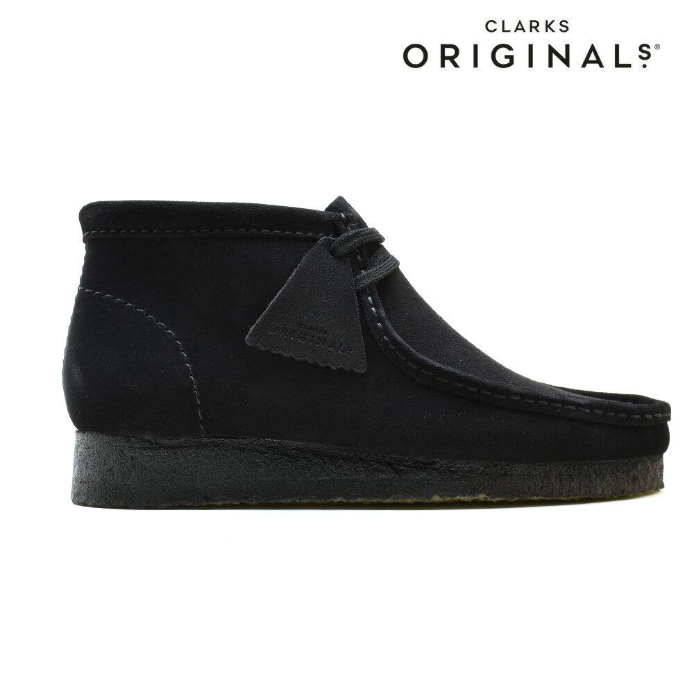 【お家DEお買い物】クラークス CLARKS 26133281 35409 26103669 WALLABEE BOOT SUEDE BLACK ブラック 黒ソール メンズ ワラビー スエード レザー ブーツ