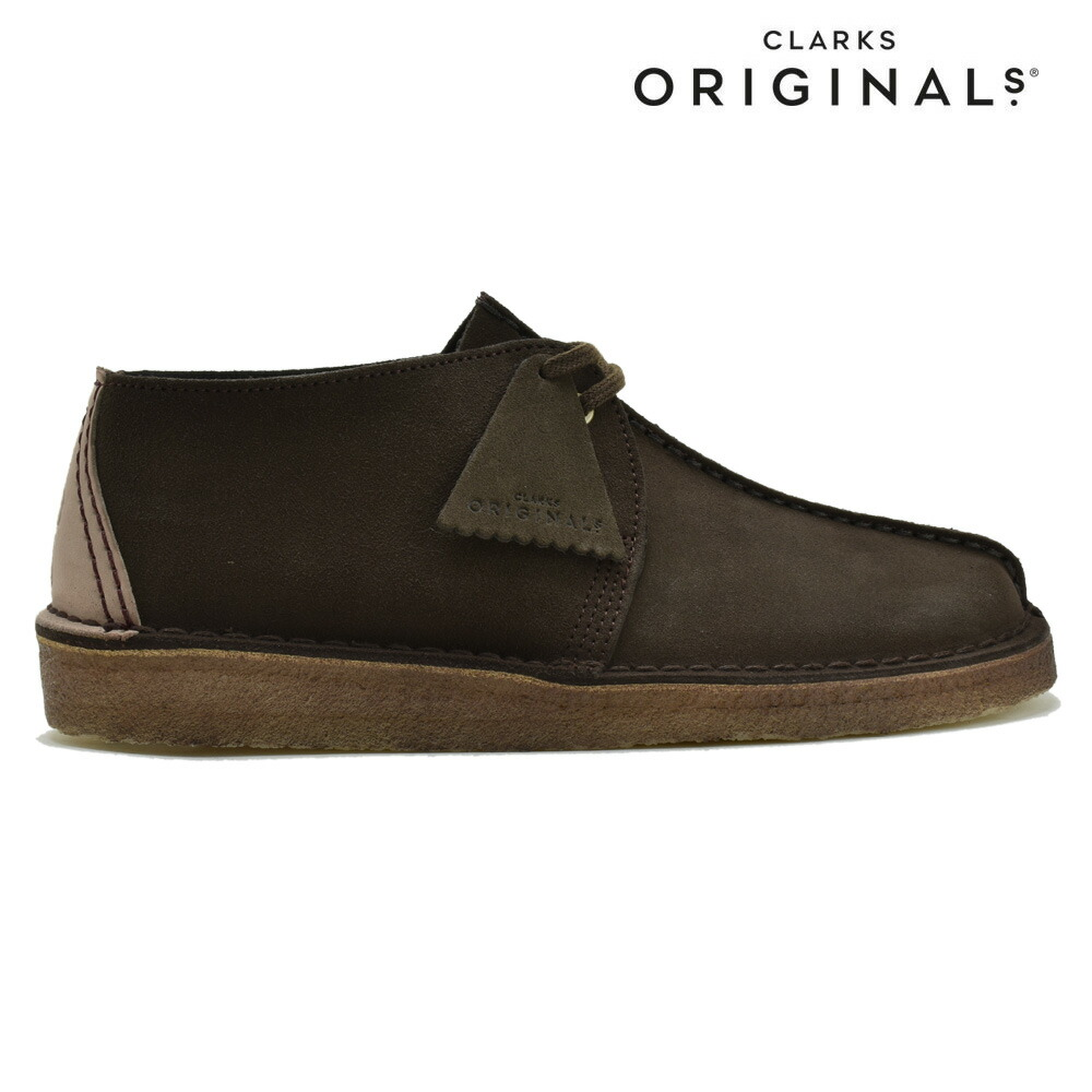 Clarks Originals Desert Trek Men/'s Dark Brown Suede Center Stitch 26138087