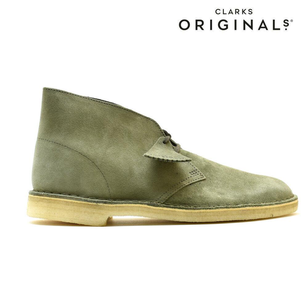 【お家DEお買い物】クラークス CLARKS 26138234 DESERT BOOT OLIVE SUEDE メンズ デザート オリーブ スエード レザー ブーツ