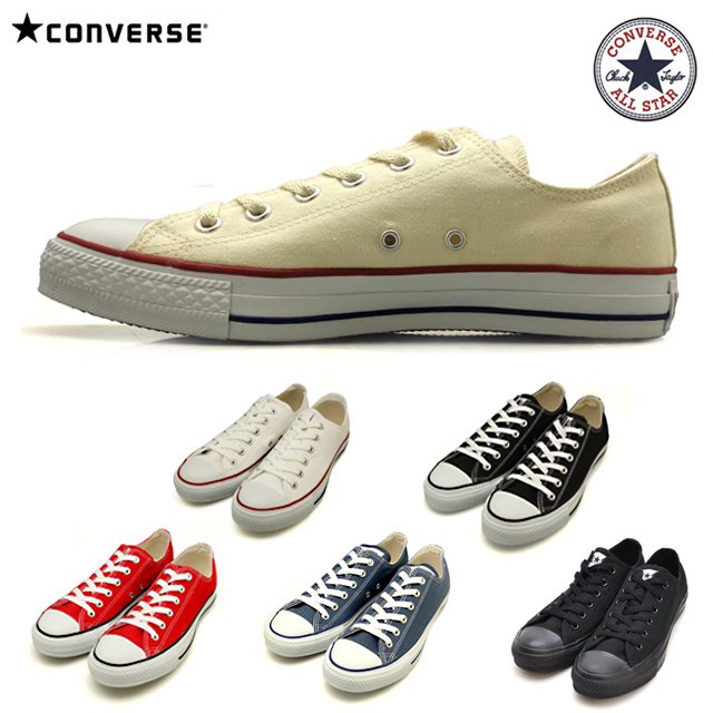 Cloud CONVERSE Schuhe Company  CONVERSE Cloud Converse ALLSTAR all stars low ... f9005b