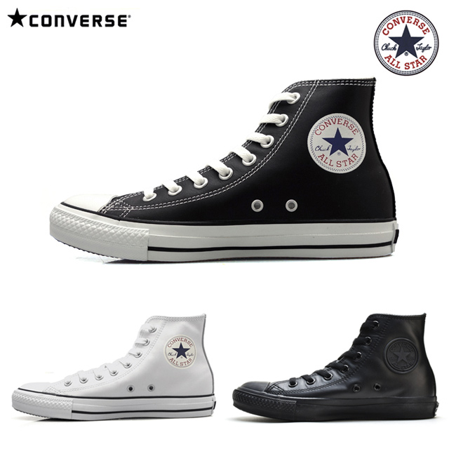 a13d62737602 Cloud Shoe Company  Converse CONVERSE LEA ALLSTAR 1B907 1B908 1C075 all-stars  leather higher frequency elimination men gap Dis sneakers