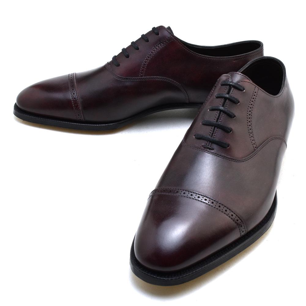 John Lobb Shoes >> John Rob Philip 2 Black John Lobb Philip2 Dress Shoes Men